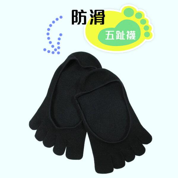 【美麗工場】隱形五指襪 - 黑色│貼心設計│透明柔軟防滑膠│