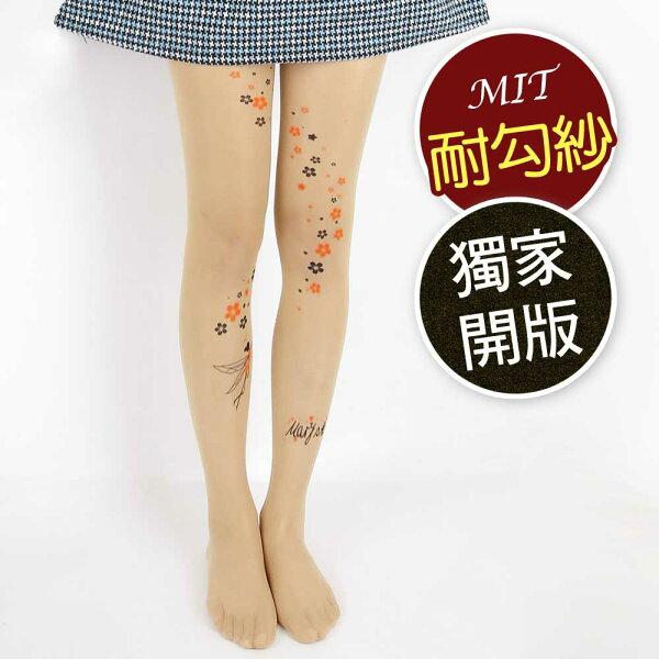 【美麗工場】彩色小花朵刺青絲襪