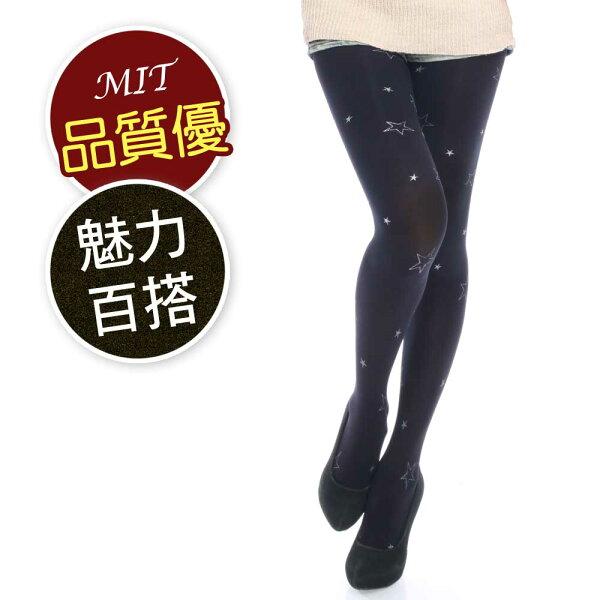 【美麗工場】銀色之星褲襪