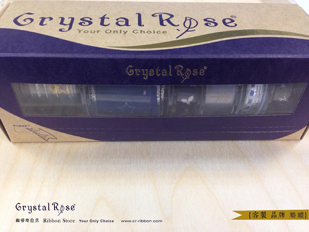 【Crystal Rose緞帶專賣店】白紗新娘緞帶禮盒(6入) 2