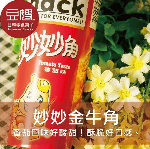 【豆嫂】馬來西亞零食  妙妙金牛角(番茄風味)