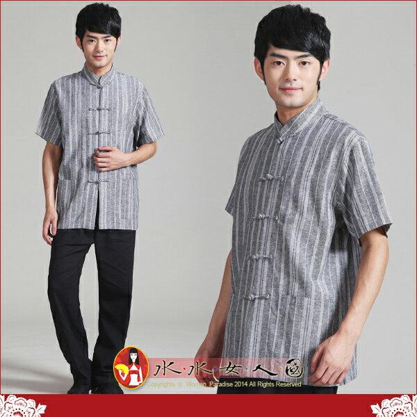 【水水女人國】~中國風男士唐裝~驚喜價699元。書卷氣質十足的精緻棉麻直條紋短袖上衣