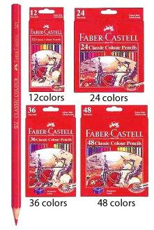 Promo Kebutuhan Bayi dan Anak Rakuten - pensil warna faber castell classic 12, 24, 36, 48 warna