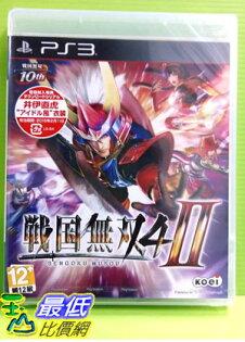 (現金價) 日本代訂 PS3 戰國無雙4-II 戰國無雙4-2 純日版 $1599