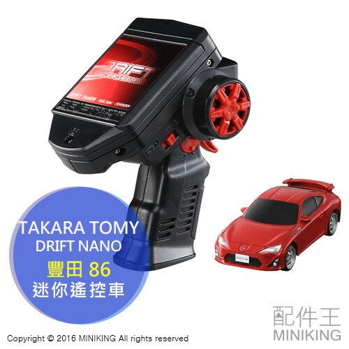 【配件王】代購 TAKARA TOMY 甩尾 迷你 遙控車 DRIFT NANO 豐田 TOYOTA 86 紅 頭文字D