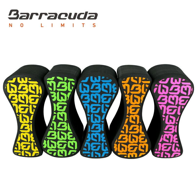 美國巴洛酷達Barracuda 游泳訓練夾腳器 Glow Party FIT 0