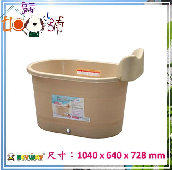 如歸小舖 KEYWAY BX1 枕墊式SPA專用泡澡桶 洗澡浴盆 洗澡桶 浴缸
