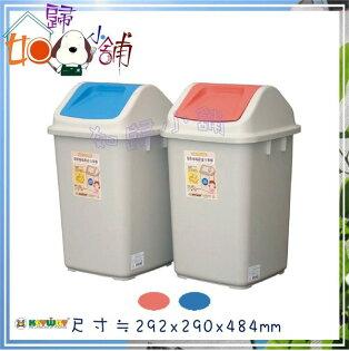 如歸小舖 KEYWAY 環保媽媽20L附蓋垃圾桶CV920