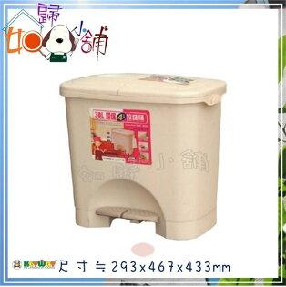 如歸小舖 KEYWAY聯府 環保四分類垃圾桶CW30