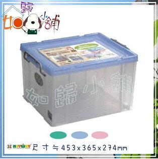 如歸小舖 KEYWAY 強固型掀蓋整理箱K016