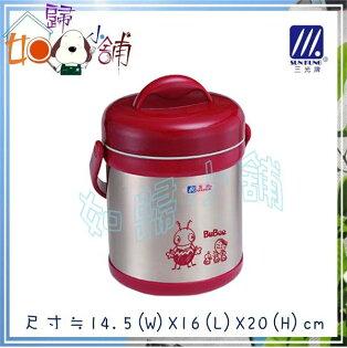 如歸小舖 三光牌小蟻不比源味保溫燜燒提鍋1.5L H-1500