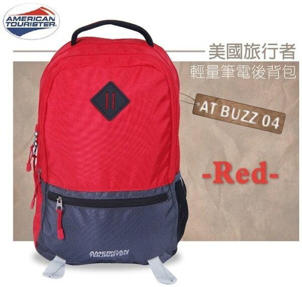 《熊熊先生》American Tourister 美國旅行者 輕量筆電後背包 多隔層 大容量 後背包 BUZZ 送好禮