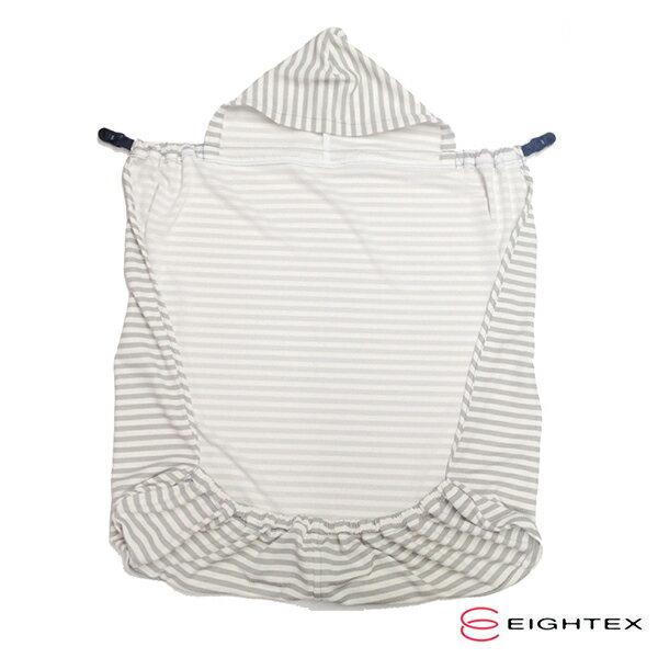 EIGHTEX - 涼感抗UV遮陽披風 (深藍/灰色) 4
