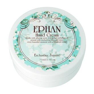 EPHAN 肌本概念 白茶茉莉護手霜 75ml
