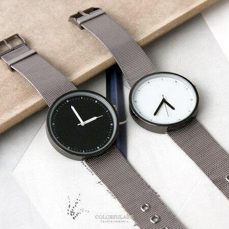 手錶 素面大框基本黑白配色鋼索腕錶 無印風格 中性款式男女都可戴 柒彩年代【NE1839】單支售價 - 限時優惠好康折扣