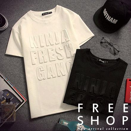 立體短T Free Shop【QFSJM75】美式休閒立體字母壓紋圓領太空棉短T短袖上衣潮T 二色