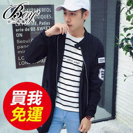 ☆BOY-2☆【NQ98016】美式簡約男裝防風長外套 0