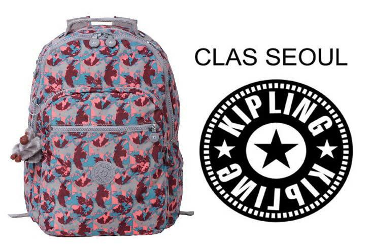 OUTLET代購【KIPLING】時尚經典Seoul旅行袋 斜揹包 肩揹包 後揹包 潑墨紅 0