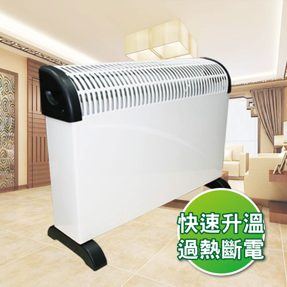 魔特萊 大河家電瞬熱式暖房機(1入) 瞬熱式發電 保暖器 電暖器 暖爐 即開即熱 不耗氧 可調溫度 安靜無風扇