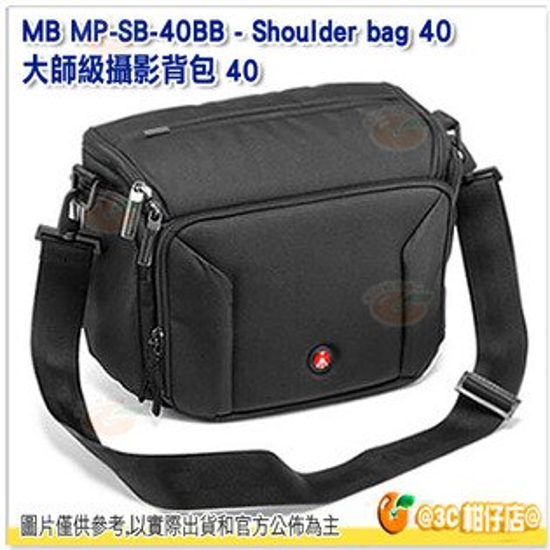 分期0利率 Manfrotto 曼富圖 大師級攝影背包 MB MP-SB-40BB 正成公司貨 Shoulder Bag 40 相機包 攝影包 登機包