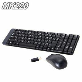 羅技 MK220 - 迷你鍵盤 無線鍵鼠組 (含接收器)(批發可議)