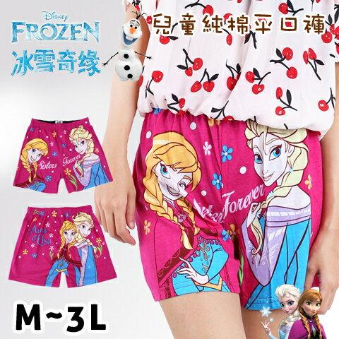 【esoxshop】冰雪奇緣 兒童純棉平口褲 艾莎&安娜款 迪士尼