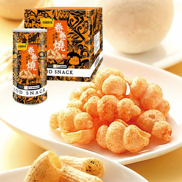 泰國零食 雅富卷卷燒-田園野菜口味(4罐禮盒裝) - 限時優惠好康折扣