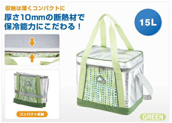 【露營趣】中和 日本 LOGOS LG81670420 INSUL10 軟式保冷提箱15L 保冷袋 冰桶 保冰袋 保溫袋 保鮮袋