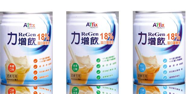【力增飲】18%(洗腎)-焦塘/抹茶/杏仁 口味237ml*24罐/箱 - 限時優惠好康折扣
