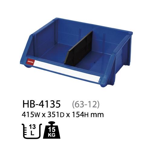 【樹德 SHUTER 整理盒】HB-4135 分類置物盒 /整理盒/零件盒/雜物櫃