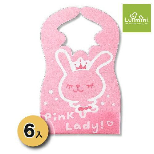 台灣【Lullmini】Floret 嬰幼童拋棄型圍兜6入(兔子) 0