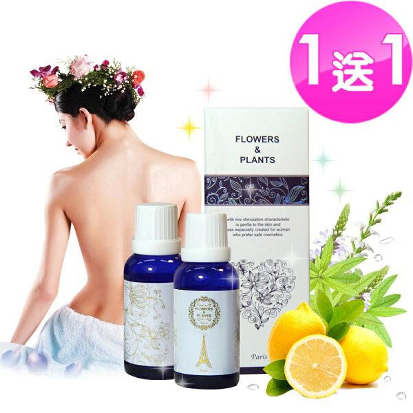 (買一送一)地中海檸檬馬鞭草 按摩護膚精油 10ML ★ 按摩SPA、泡澡