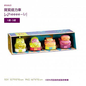 『121婦嬰用品館』b-toys 寶寶迴力車 0
