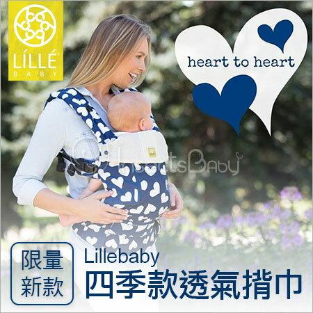 +蟲寶寶+ 美國【lillebaby】四季限量新色款 - 愛心 歐美第一機能型嬰兒揹巾《現貨》