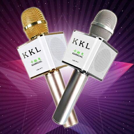 【新上市K歌神器】KKL 卡酷兒 K8 無線藍牙麥克風 K歌神器 / 媲美K068/Q7  公司貨 0利率 免運