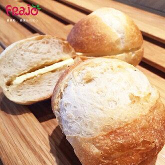 Frajo歐式健康麵包-蜂蜜奶油球(1入)