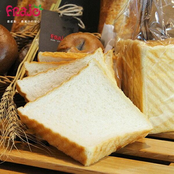 Frajo歐式健康麵包-超柔軟吐司(1條/10入)