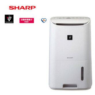 【展示品】SHARP 夏普 DW-F65HT  除濕機 除濕能力 6.5L/日