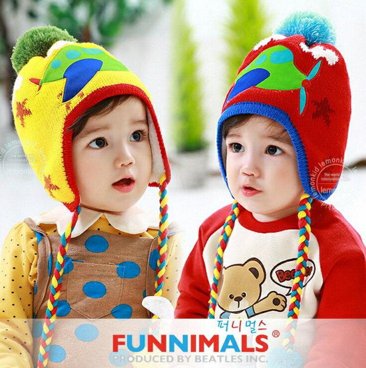 Funnimals◆ 可愛糖果色小飛機雲朵星星彩色辮子毛球兒童保暖毛線護耳帽 ~  好康折