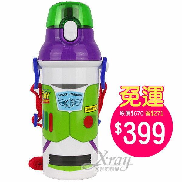 X射線【C259524】玩具總動員直飲式水壺(綠.巴斯)480ml日本製,水瓶/隨身瓶/飲水壺/塑膠水壺