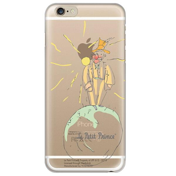【YOSHI 850】小王子授權系列【自負的人】TPU手機保護殼/手機殼《 iPhone/Samsung/HTC/LG/ASUS/Sony/小米/OPPO 》