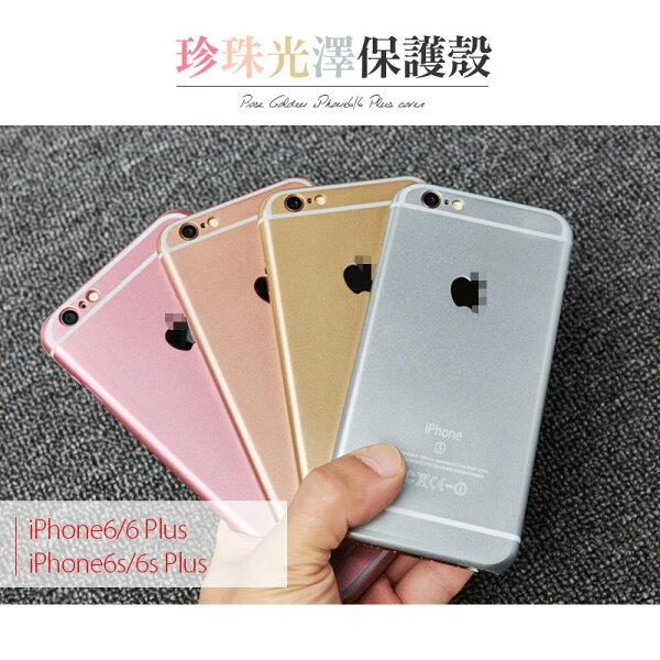 iPhone 6 / 6S Plus 玫瑰金 保護殼 粉紅殼 【C-I6-P41】 硬殼 背蓋 5.5吋 手機殼 Alice3C