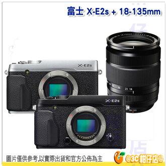 送32G+副電+拭鏡筆+保護鏡 富士 Fujifilm X-E2s + XF 18-135mm F3.5-5.6 R OIS WR 鏡頭 恆昶公司貨 微單 全自動 XE2S XE2