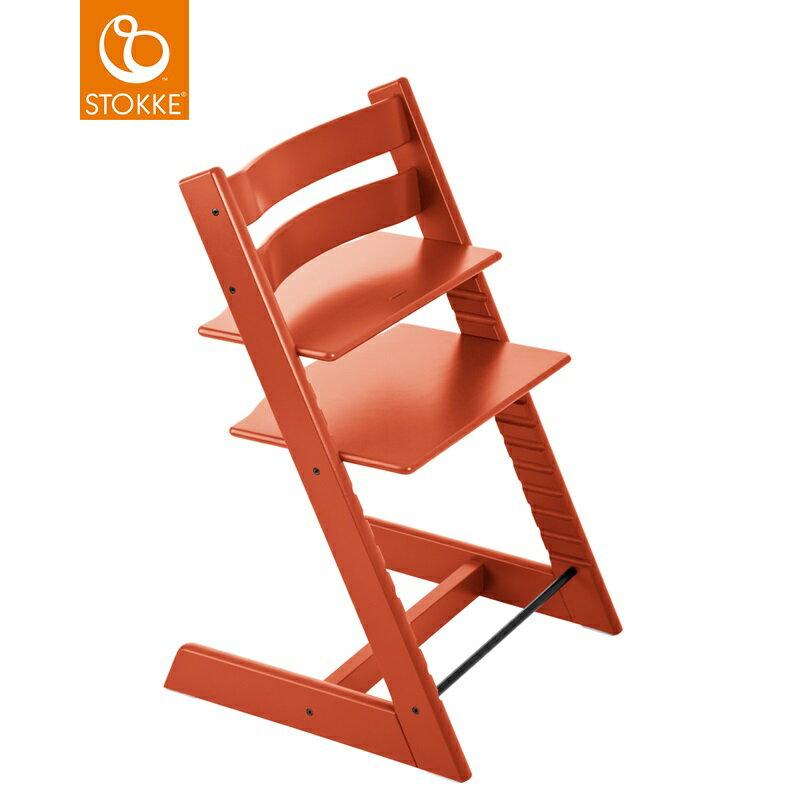 挪威【Stokke】Tripp Trapp 成長椅(岩橘) 0