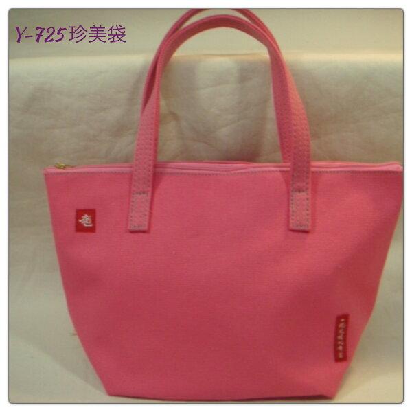 ★珍美袋★-托特包 Y-725 (一帆風調) 5色:桃紅色, 黑色,粉紅色, 卡其色,深綠色.帆布包