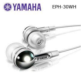 全新出清 YAMAHA EPH-30 入耳式 耳機 密閉型 白色 降噪處理 公司貨