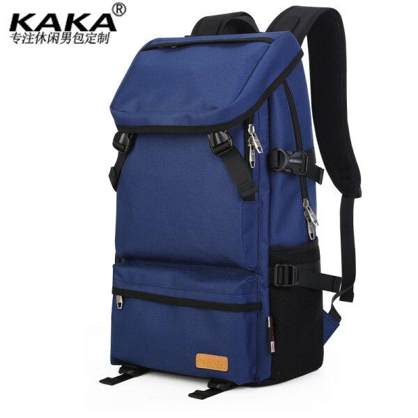 【瞎買天堂x免運直送】大容量旅行後背包 可放16吋電腦 完美收納系統 防水 40L【BGAA0213】