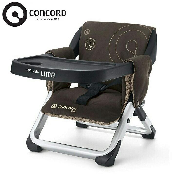 CONCORD LIMA 攜帶式兒童餐椅【咖】 0