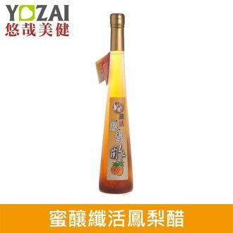 【Yozai嚴選】蜜釀纖活鳳梨醋 400ml