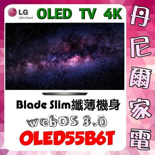 【LG】55型OLED TV 4K智慧行動連結電視《OLED55B6T》來電優惠價